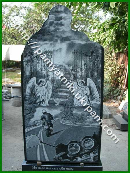 Памятник воронеж купить шостке надгробные памятники гранит мрамор песок базальт гипс торф выберите